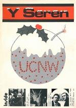 Issue 034 - 8 December 1986