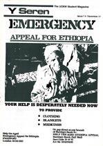 Issue 043 - 17 December 1987