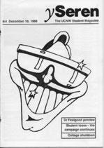 Issue 054 - 10 December 1988